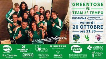 greentose daser 370x208 - Daser sponsor ufficiale del team Greentose