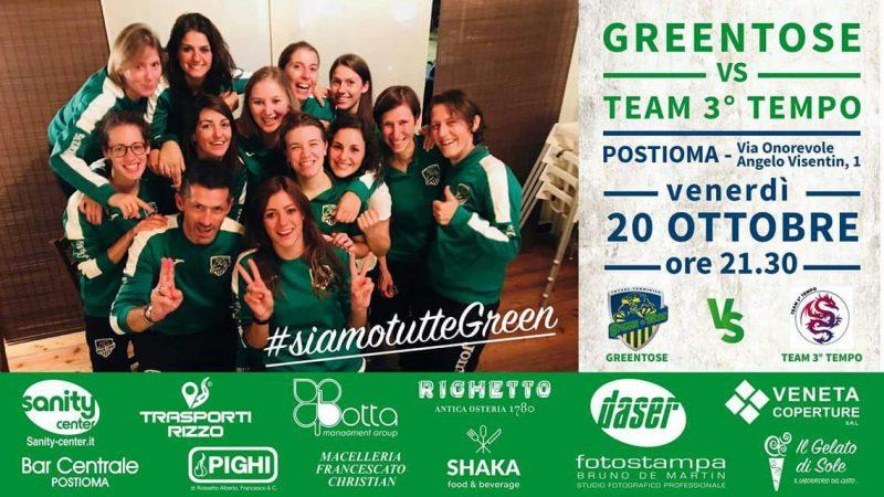 greentose daser e1522159101903 - Daser sponsor ufficiale del team Greentose